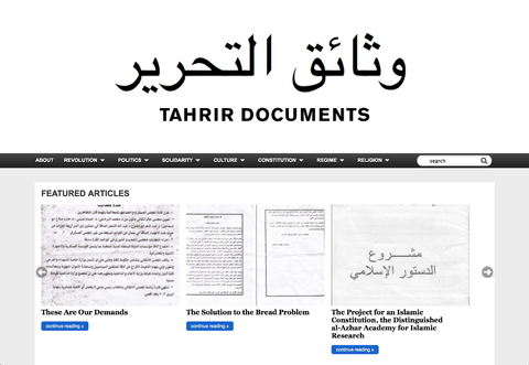 Tahrir Docuemnts (screenshot)