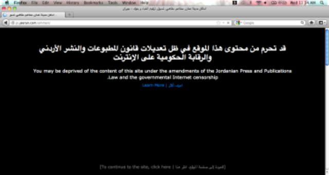 Internet censorship protest in Jordan