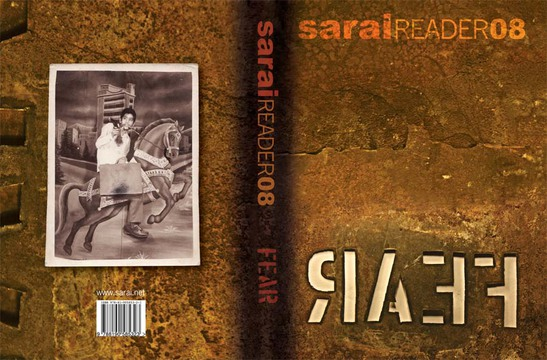 Sarai Reader 08: Fear